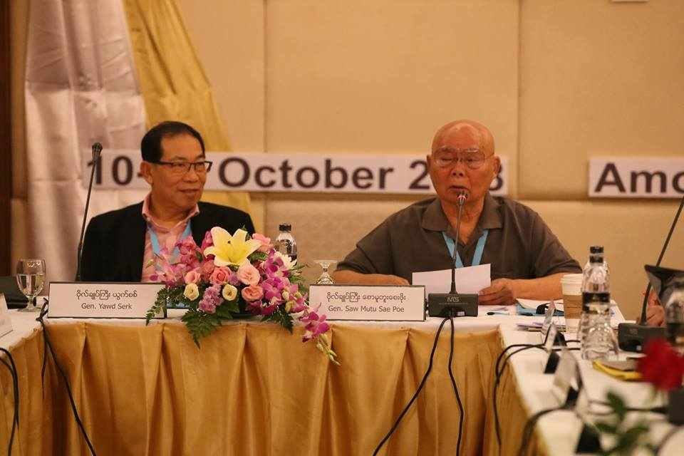 PPST meeting (2/2018) is held in Chiang Mai
