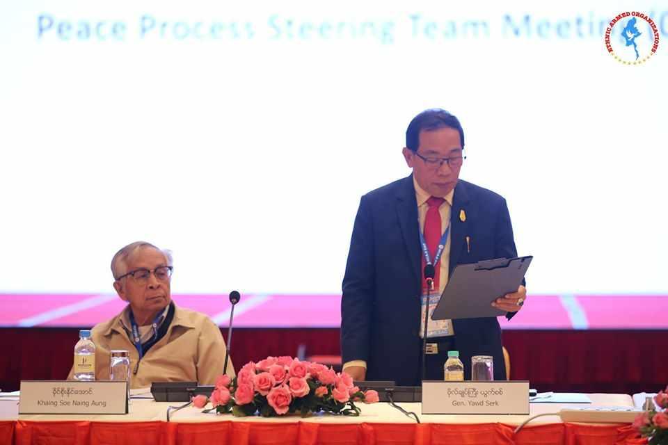 Peace Process Steering Team Meeting (07/ 2020) held in Nay Pyi Taw