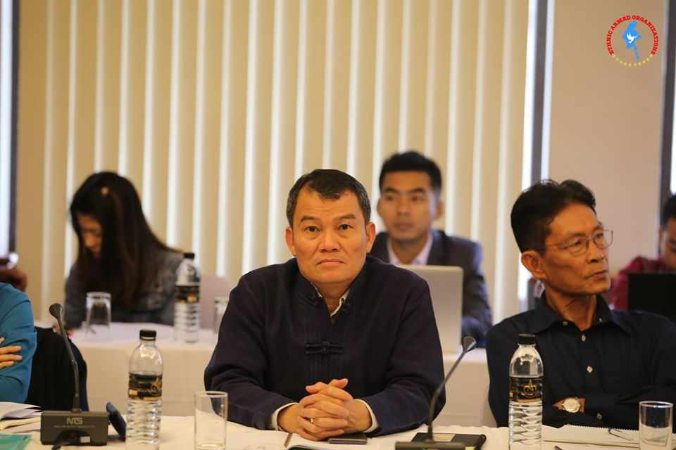 Framework Agreement on NCA Implementation Negotiation Team Meeting (4th Session) held in Chiang Mai