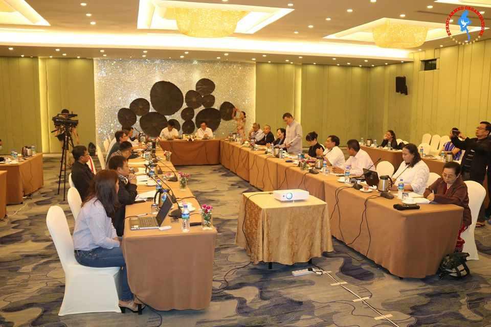 29th NCA-S EAO UPDJC Meeting held in Yangon today