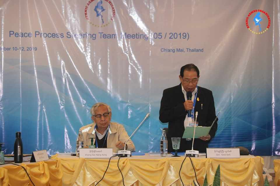 PPST Meeting (05/ 2019) held in Chiang Mai, Thailand today