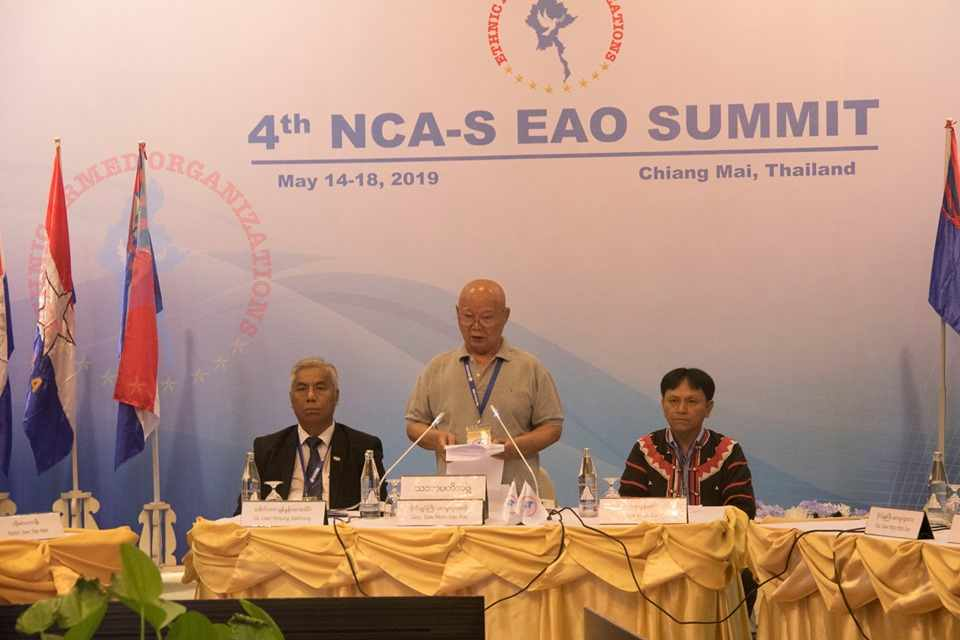 The Opening Speech of General Saw Mutu Sae Poe on Day-2 of 4th NCA-S EAO Summit