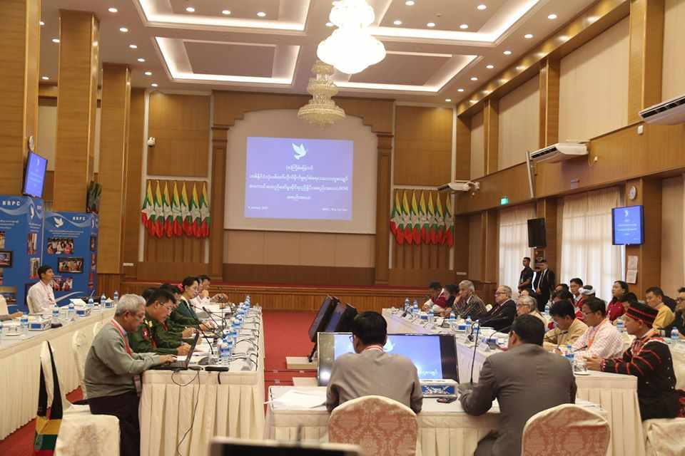 The 8th Joint Implementation Coordination Meeting held in NRPC, Nay Pyi Taw