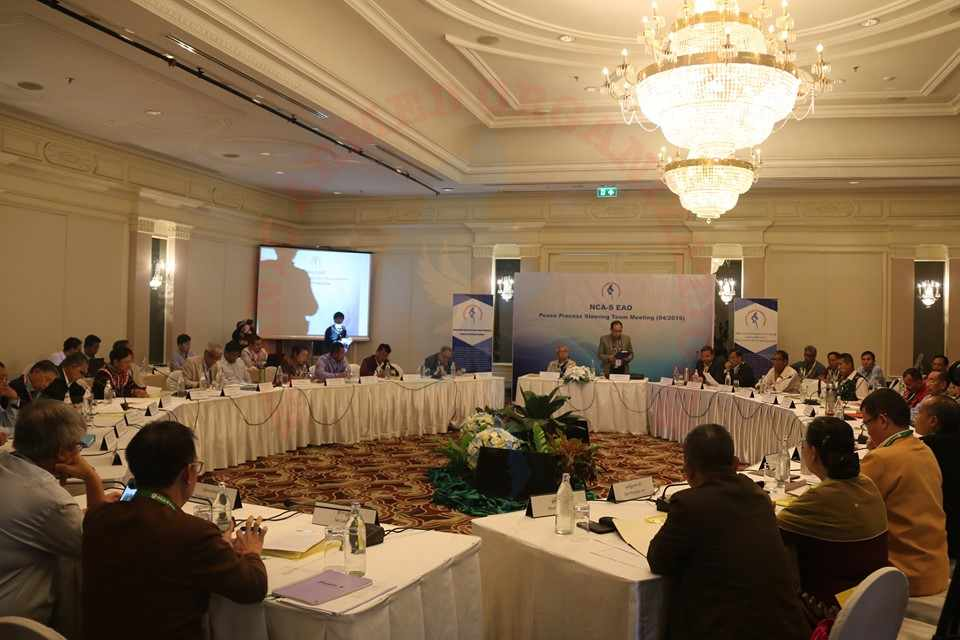 PPST Meeting (04/ 2019) held in Chiang Mai, Thailand today