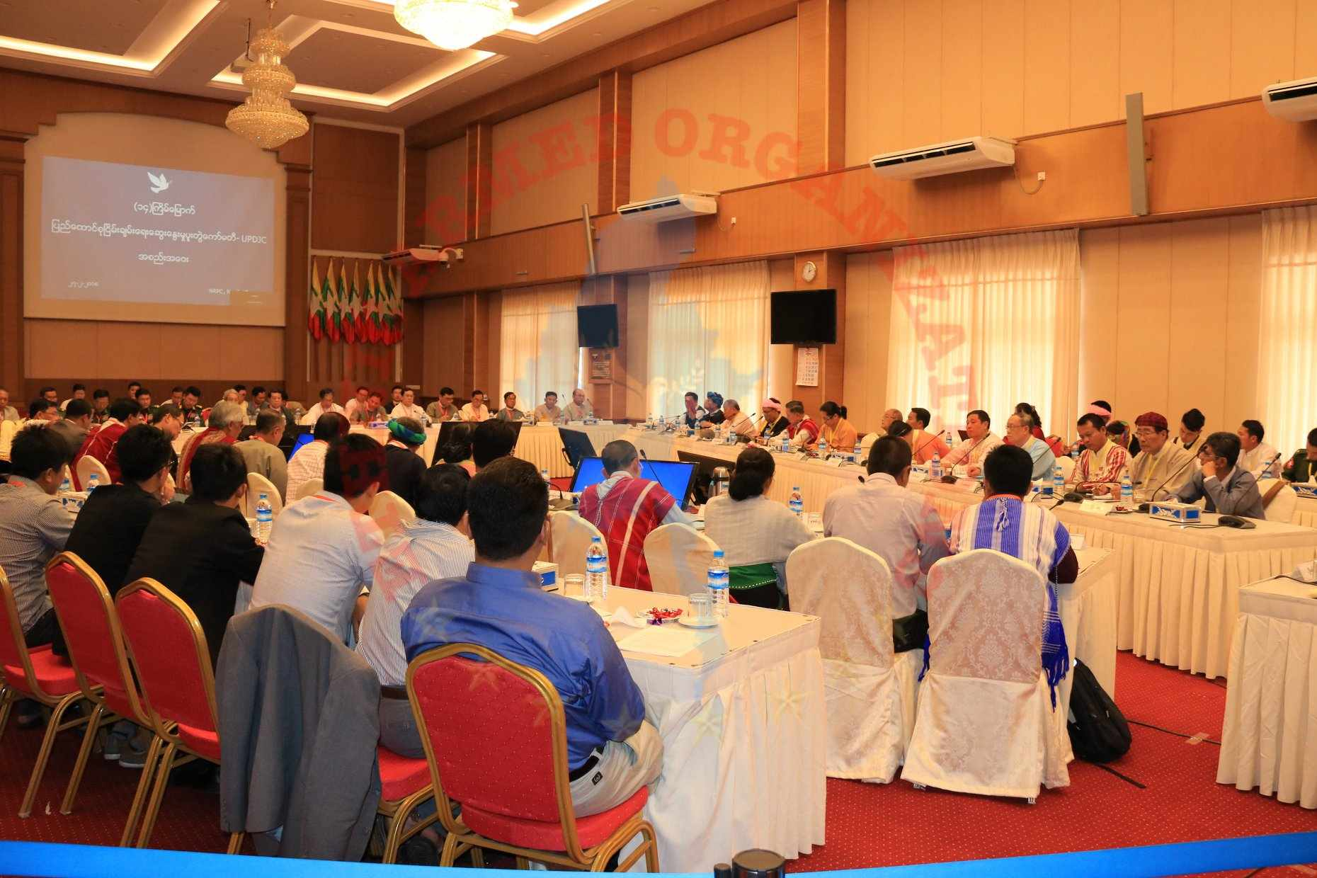 14th Union Peace Dialogue Joint Committee meeting
