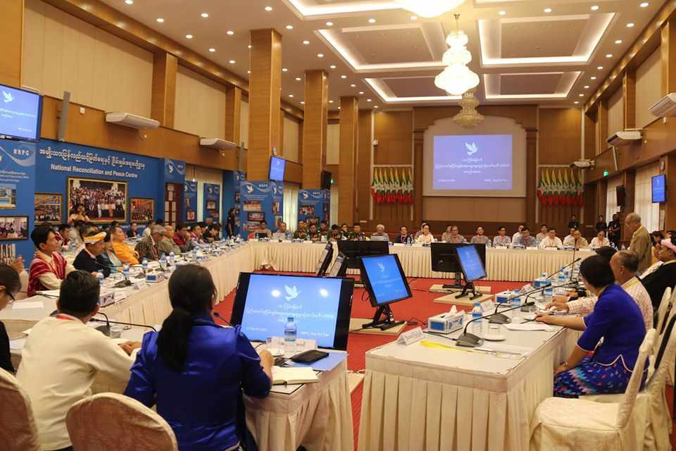 18th Union Peace Dialogue Joint Committee Meeting was held in NRPC, Nay Pyi Taw Yesterday