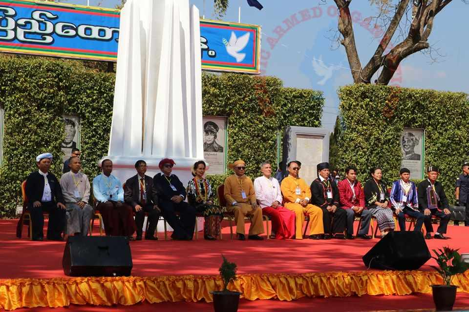 NCA-S EAO Leaders attend 73rd Anniversary of the Union Day celebration in Panglong