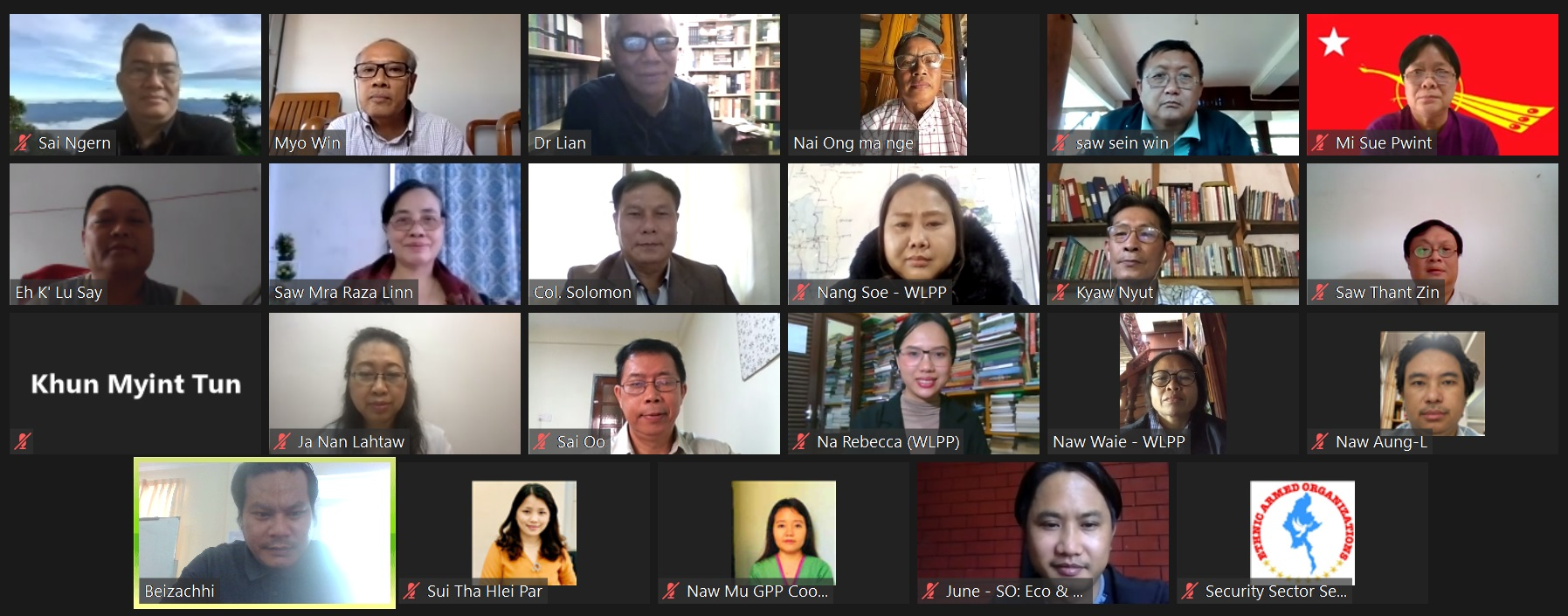 36th NCA-S EAO UPDJC meeting held through online video conference today