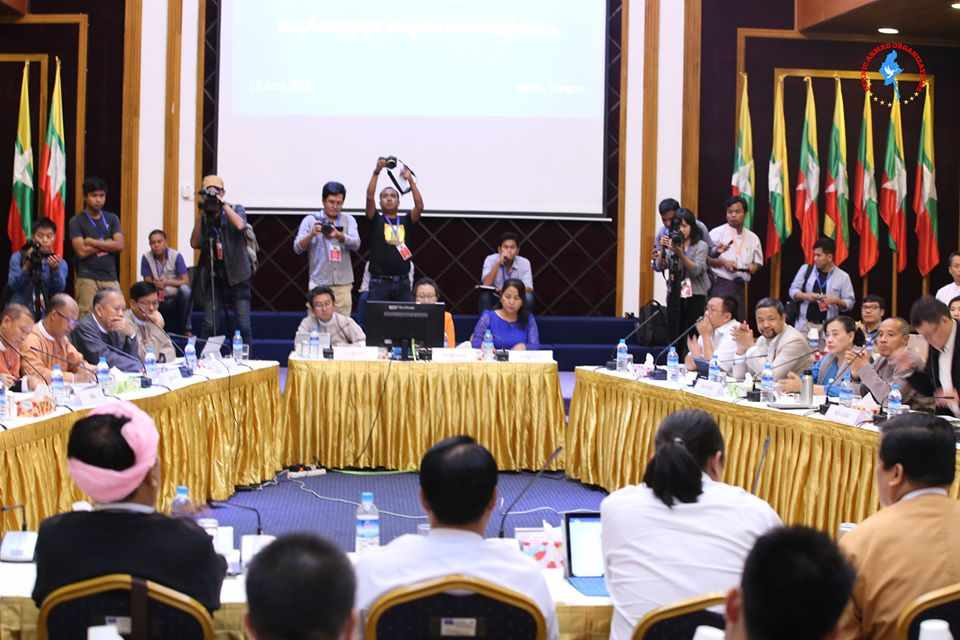 UPDJC Secretaries' Informal Meeting held in NRPC, Yangon