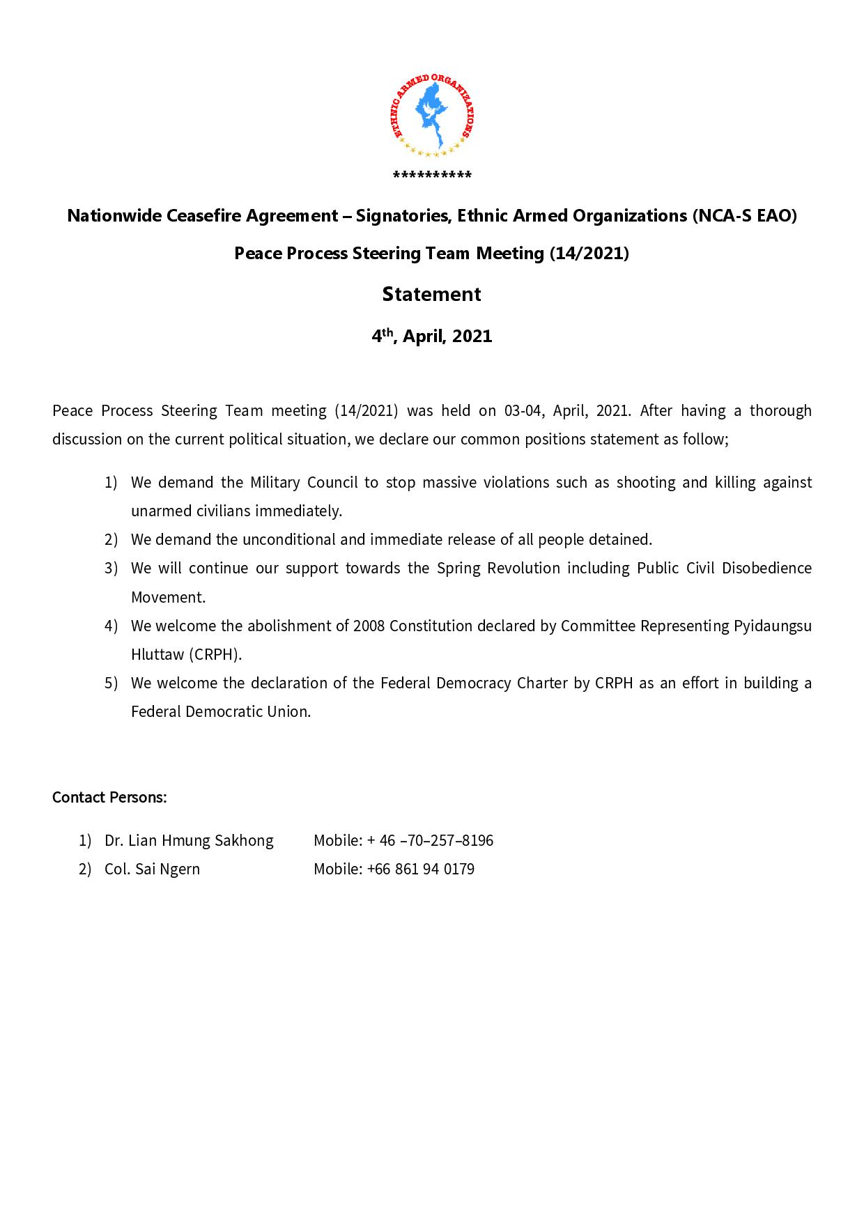 The Statement of Peace Process Steering Team (PPST) Meeting (14/ 2021)