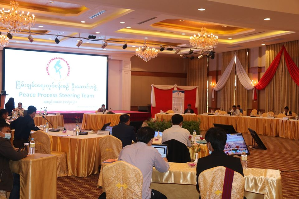 NCA-S EAO Peace Process Steering Team Meeting (11/ 2020) ends yesterday afternoon