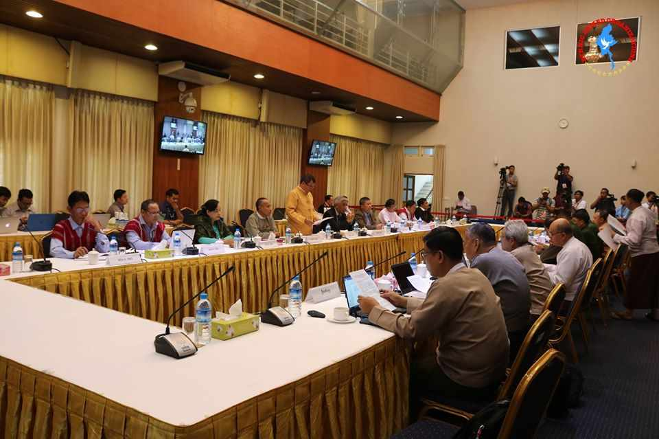 Pre-meeting for JICM held in NRPC, Yangon