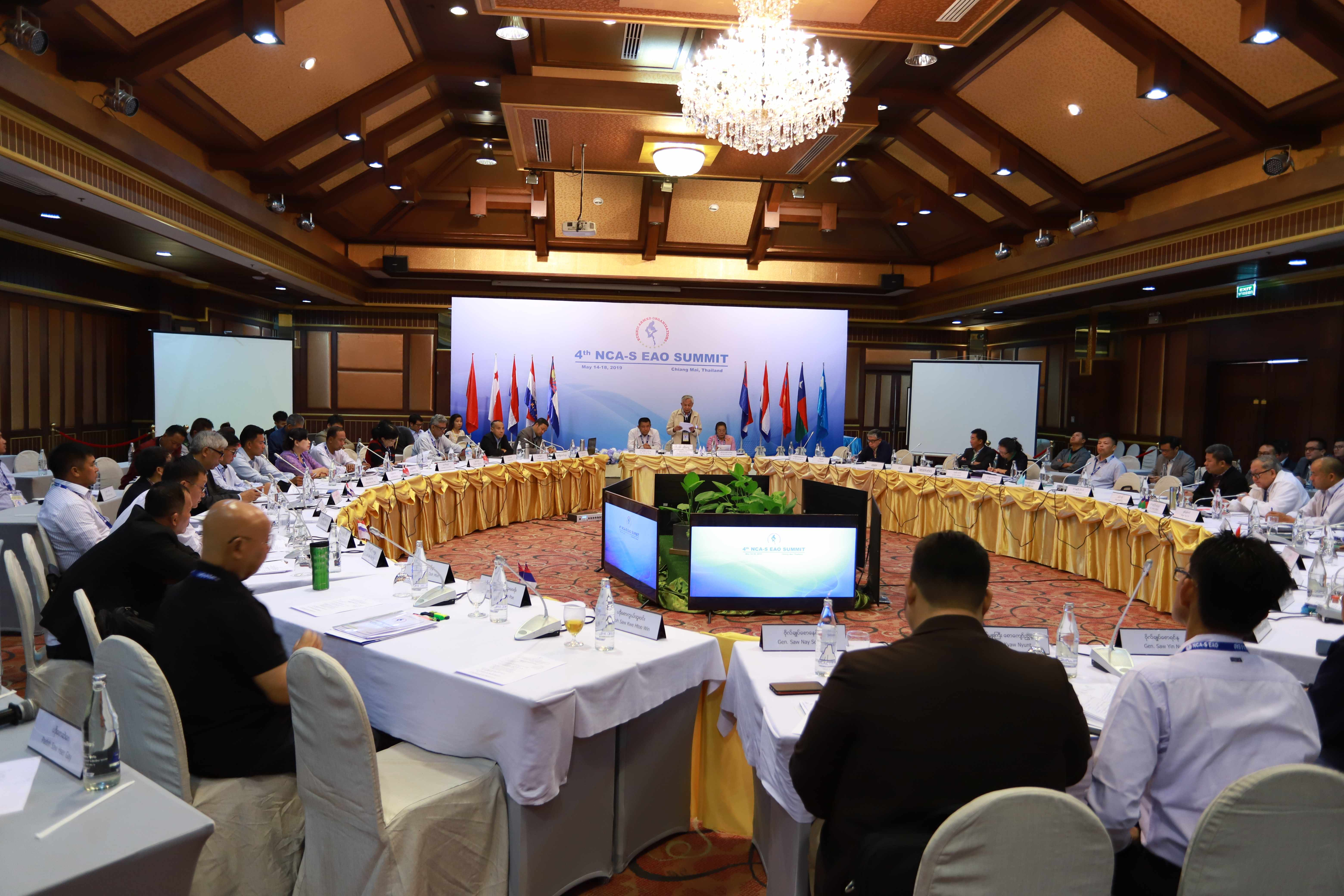 The Statement of 4th NCA-S EAO (1st Session)