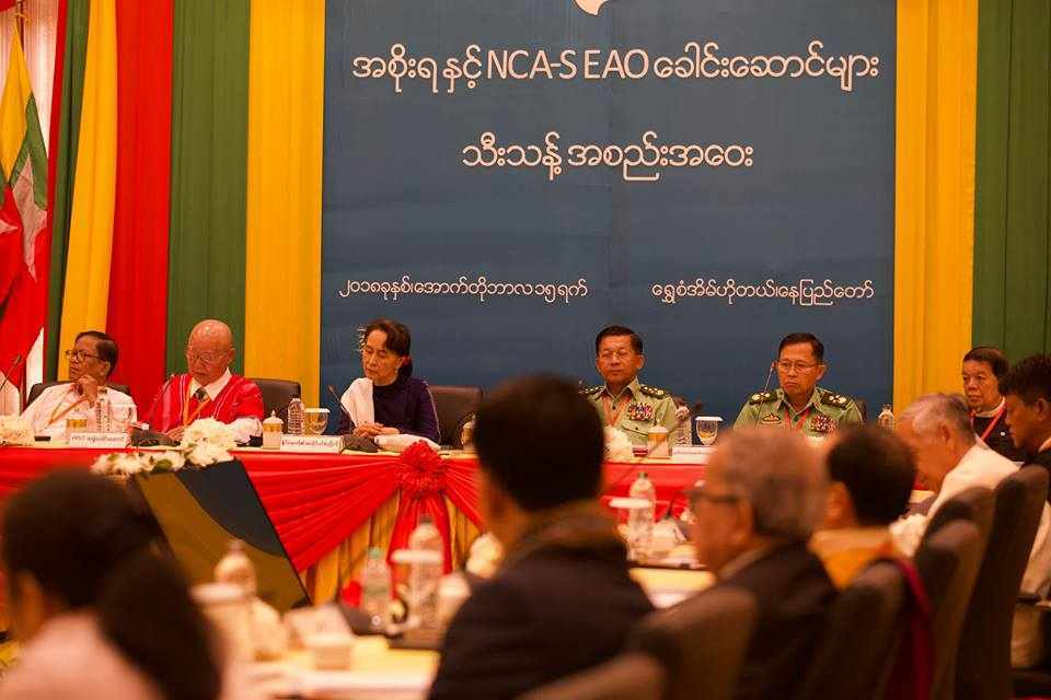 Gen. Mutu Sae Poe's Speech at the special meeting between Government and NCA-S EAO