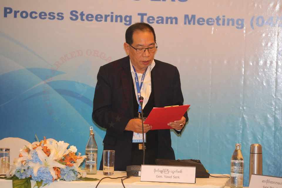 PPST Leader delivered the Closing Speech at the end of the PPST Meeting (04/ 2019)