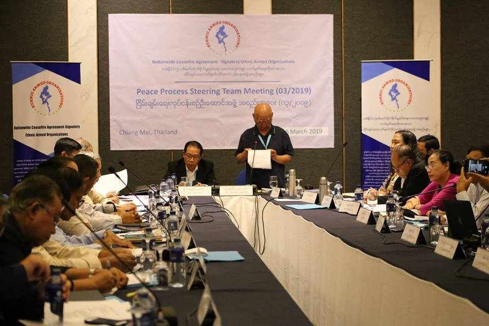 NCA-S EAO Peace Process Steering Team Meeting 03/ 2019 held in Chiang Mai