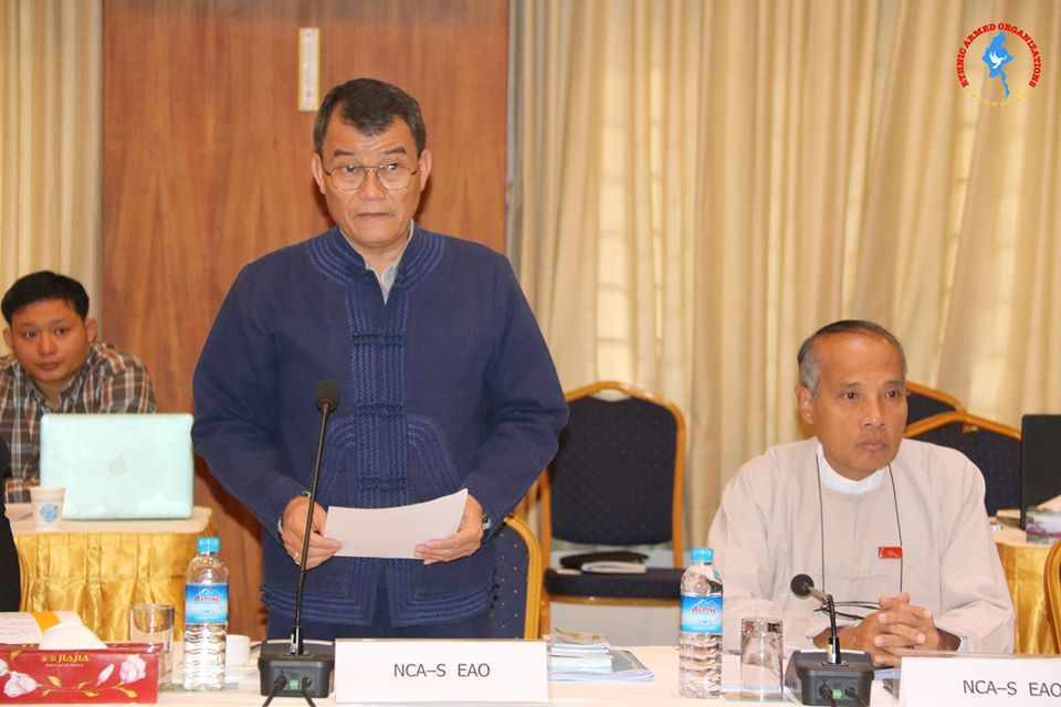The Negotiation Meeting between the Government and NCA-S EAO held in NRPC, Yangon