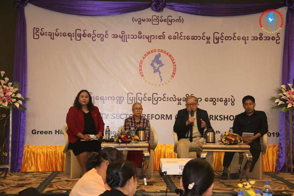 A panel discussion held on the final day of 5th Workshop for WLPP