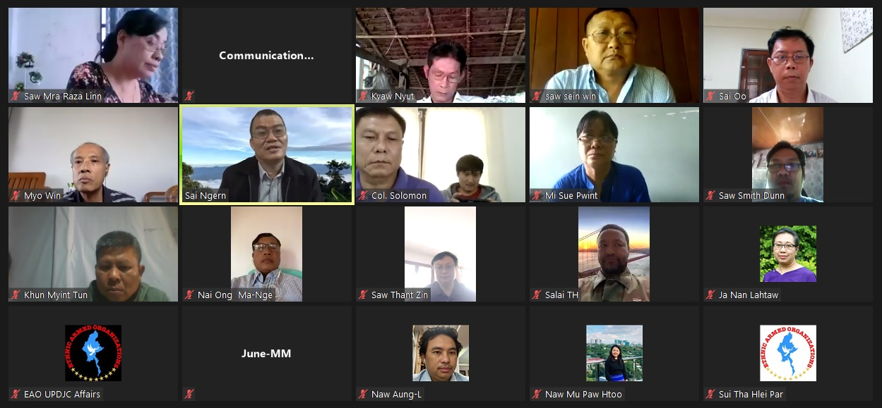 34th NCA-S EAO UPDJC meeting held through online video conference today