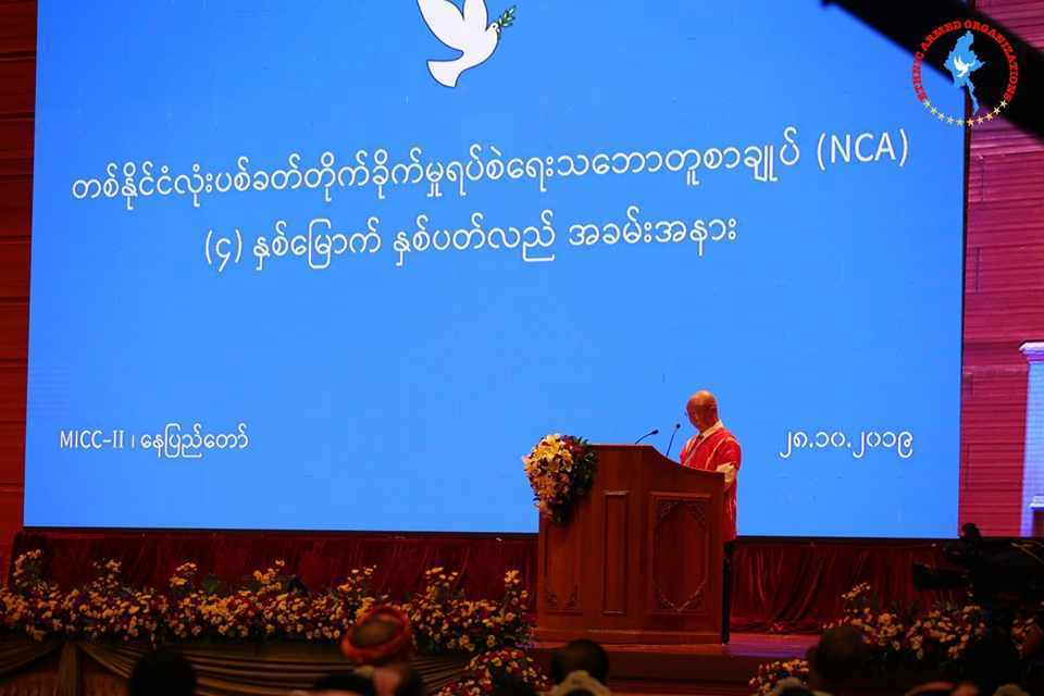 The Speech of General Saw Mutu Sae Poe at 4th Anniversary of Nationwide Ceasefire Agreement
