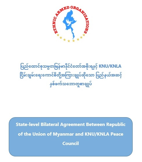 The State-level Agreement between the Government and KNU/KNLA PC
