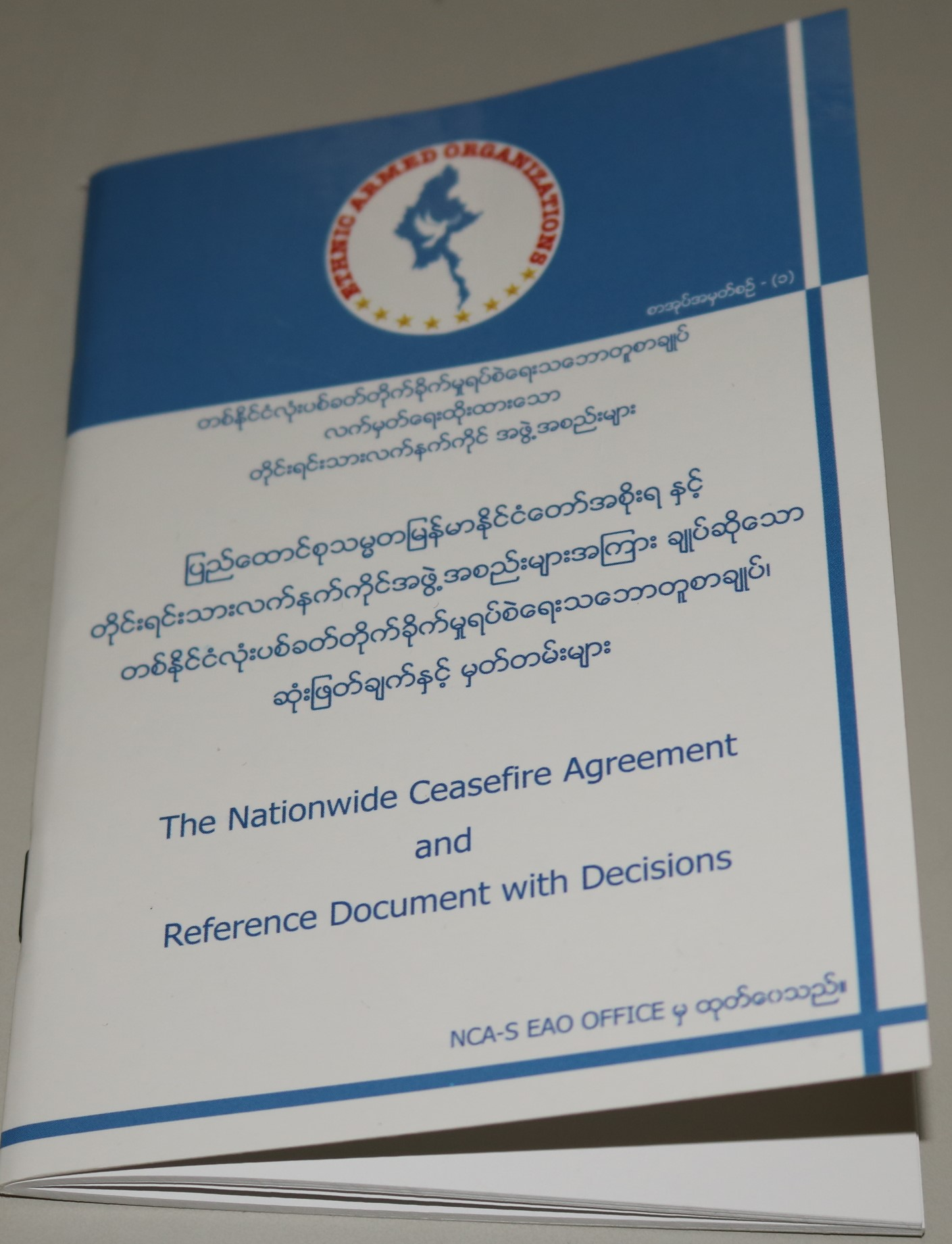 Nationwide Ceasefire Agreement between the Government and the Ethnic Armed Organizations