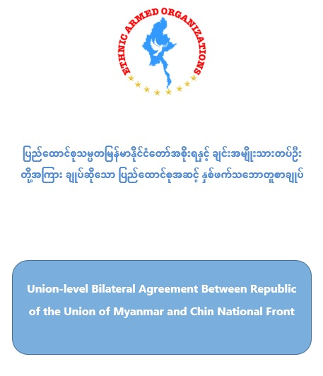 The Union-level Bilateral Agreement Between the Government and CNF